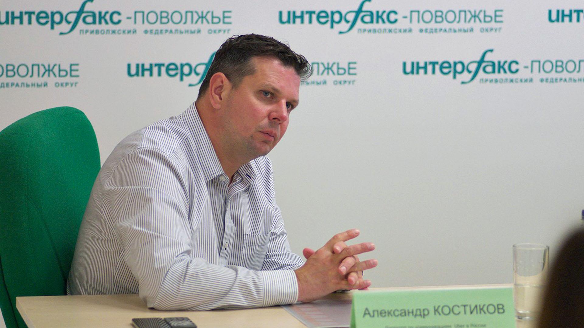 Поздравляем с днем рождения Александра Костикова!