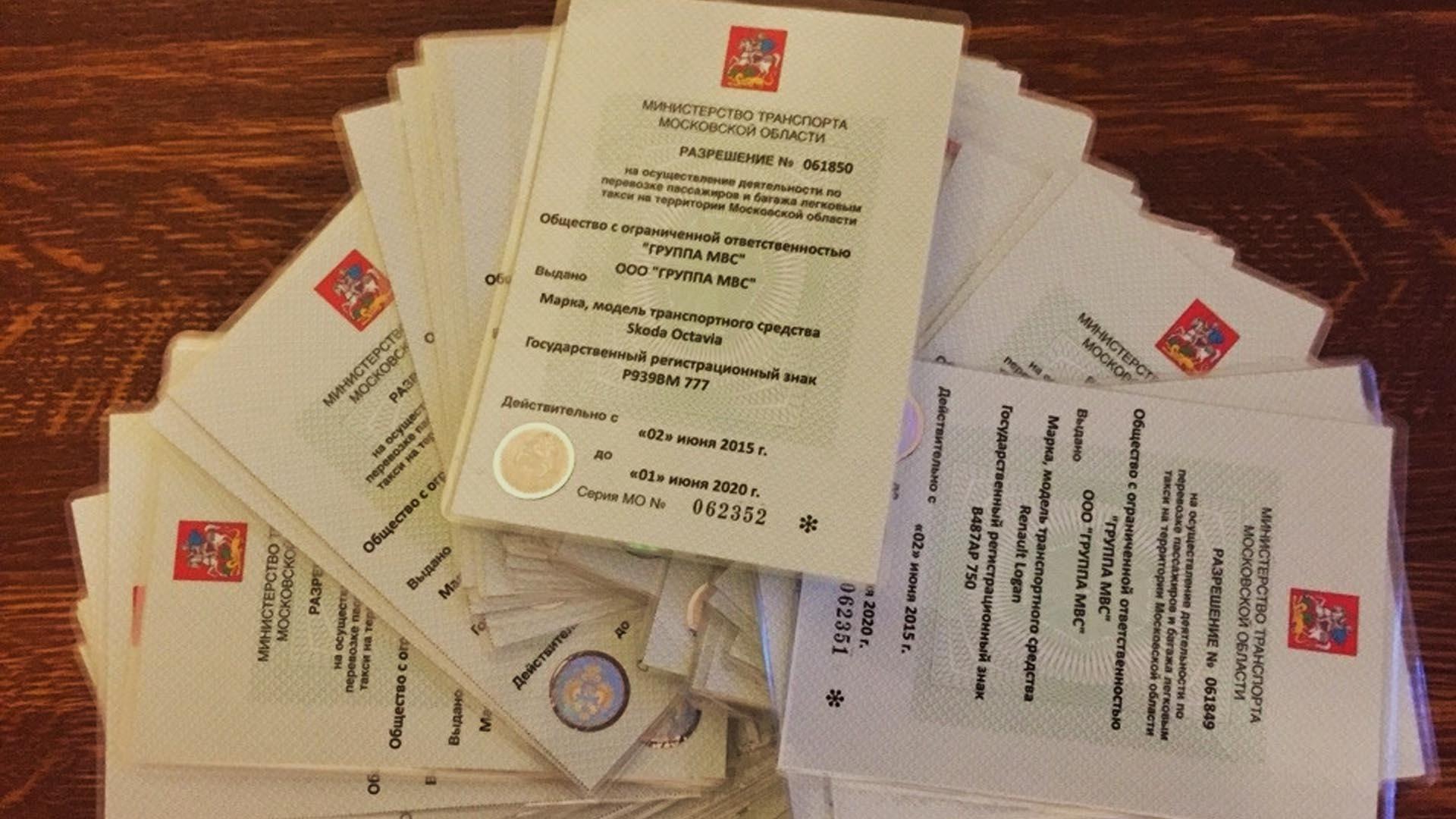 В Москве отменили около 51 тыс. разрешений на такси с 2014 года