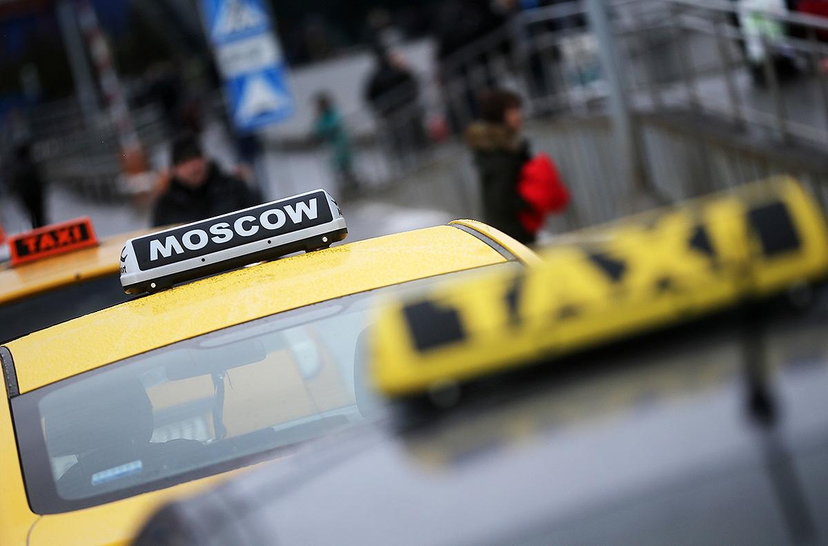 В Москве выделили более 700 млн рублей компаниям такси с 2012 года
