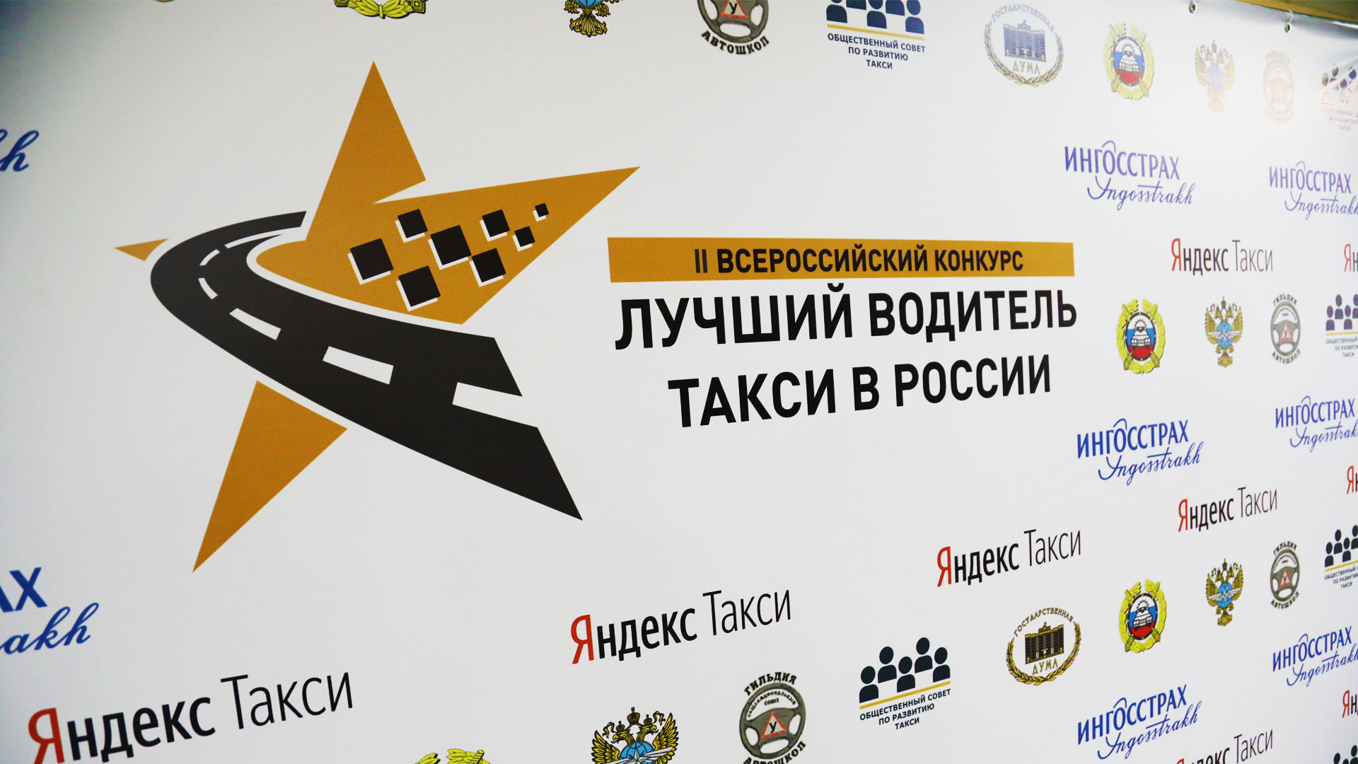 В Новосибирске выбрали лучшего водителя такси. Репортаж телеканала ОТС