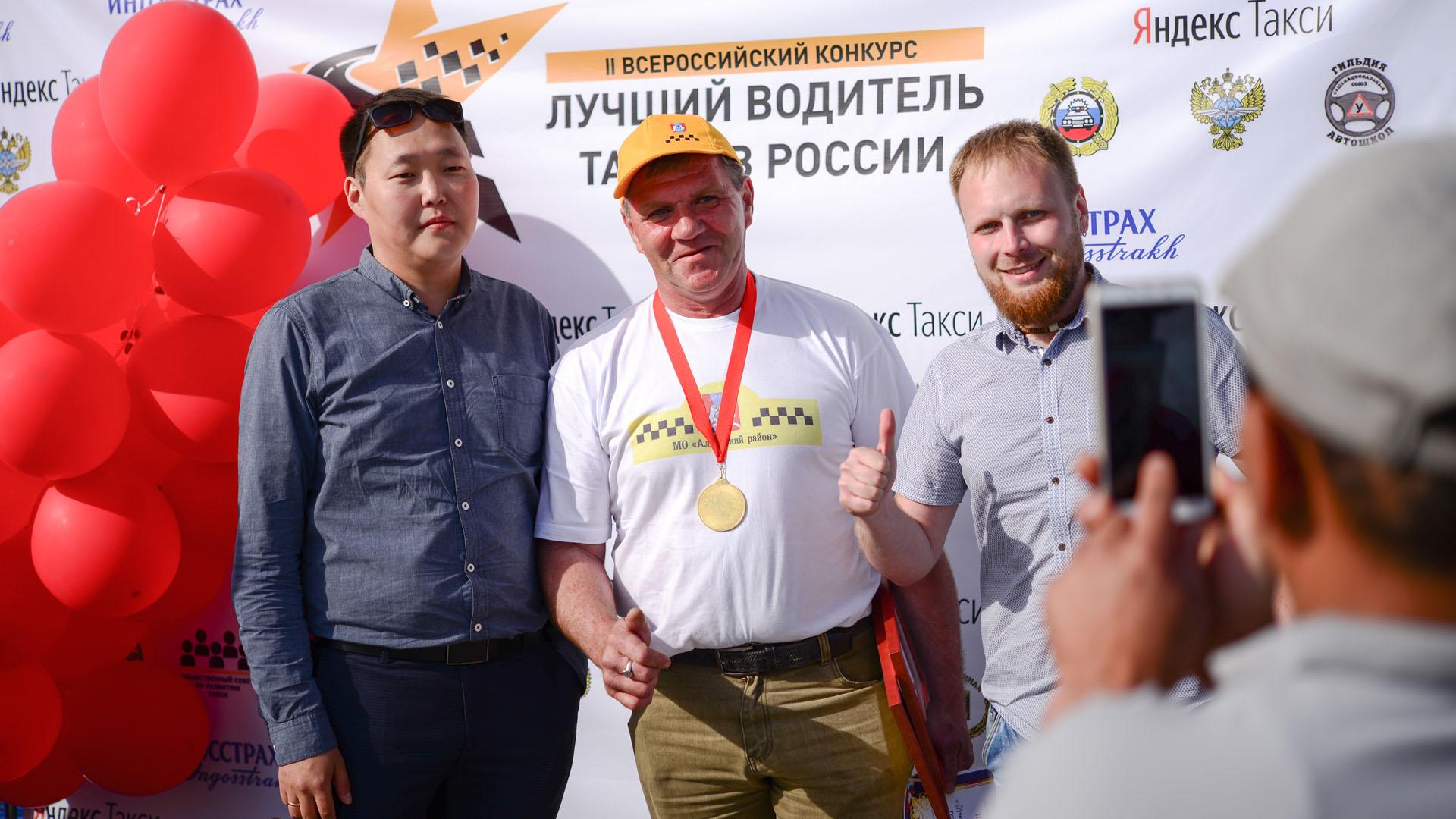 Якутск ТВ: в республике выбрали лучшего водителя такси