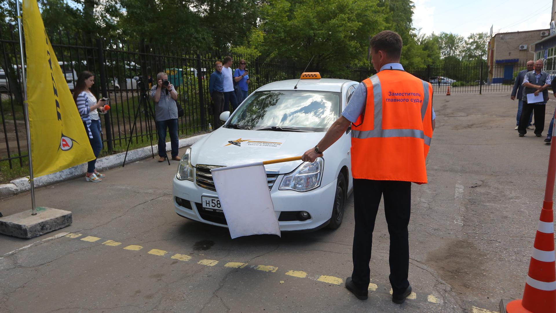 В Хабаровске выбрали лучшего водителя такси. Репортаж телеканала «Губерния»