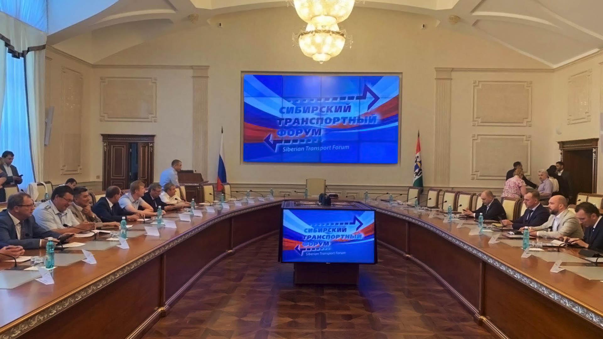 В Новосибирске подвели итоги Сибирского транспортного форума