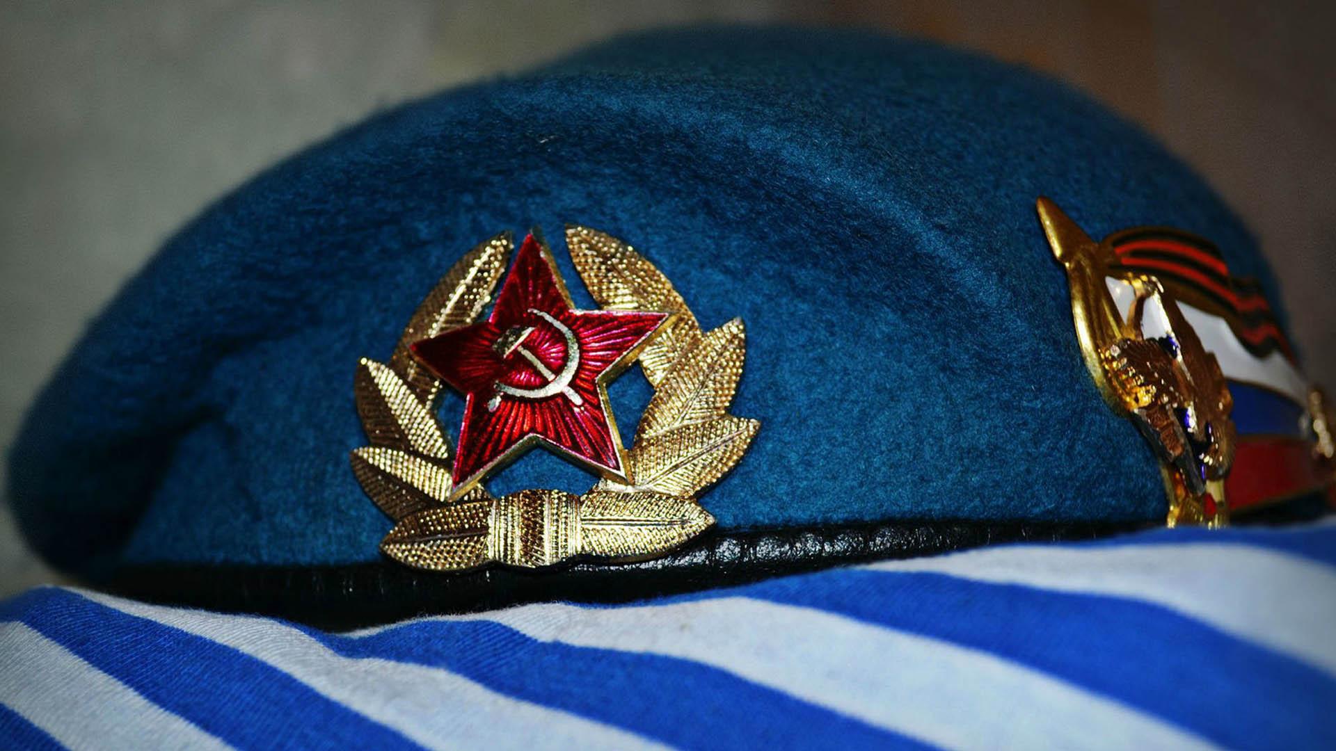 Поздравляем с Днем Воздушно-десантных войск!
