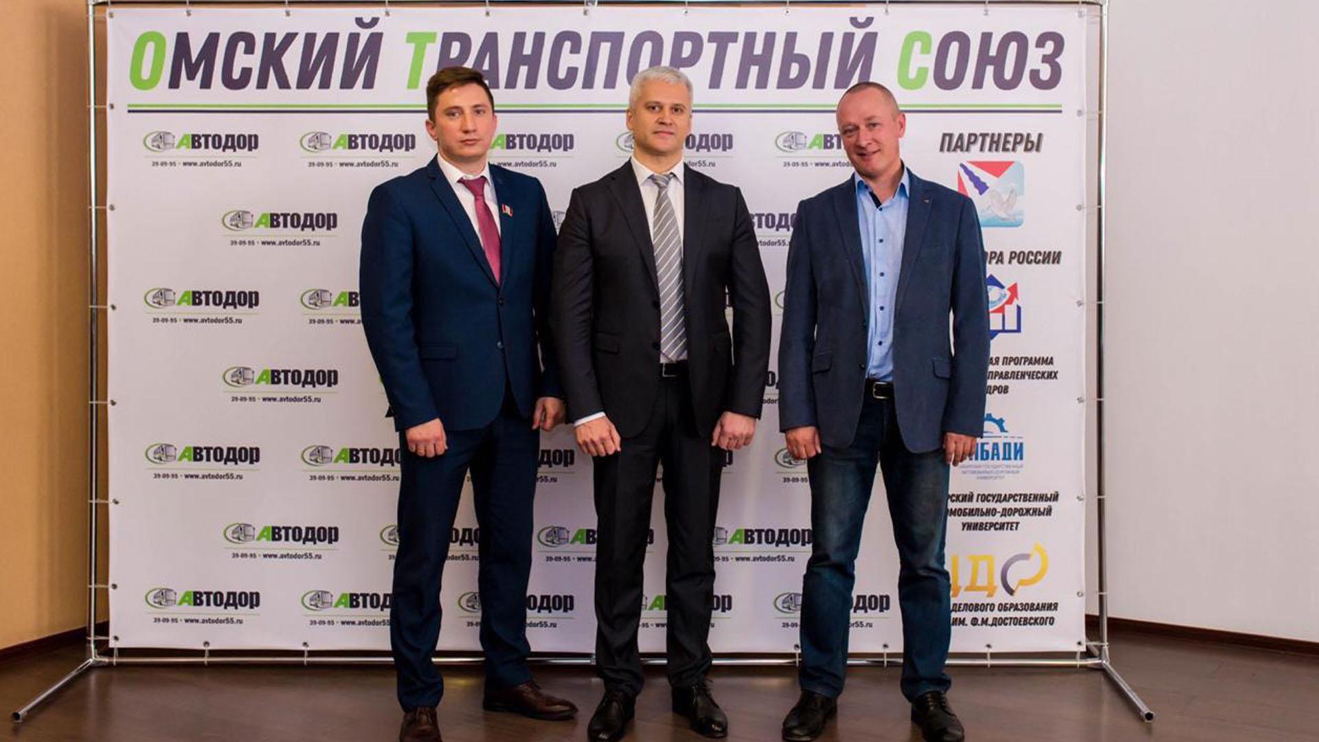 В Омский транспортный союз вступило 20 новых участников