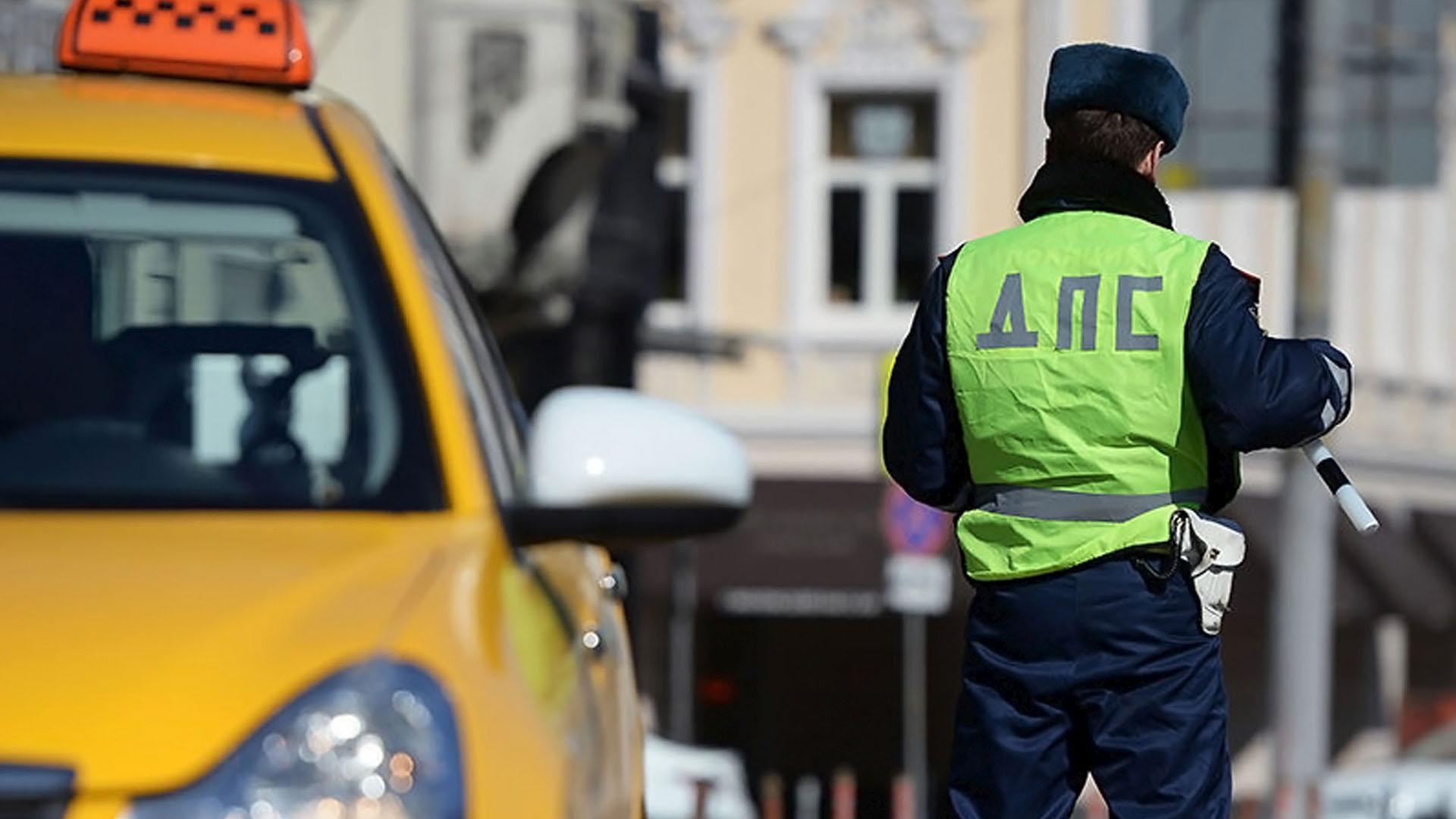 После праздников ГИБДД проведет проверки такси в нескольких регионах