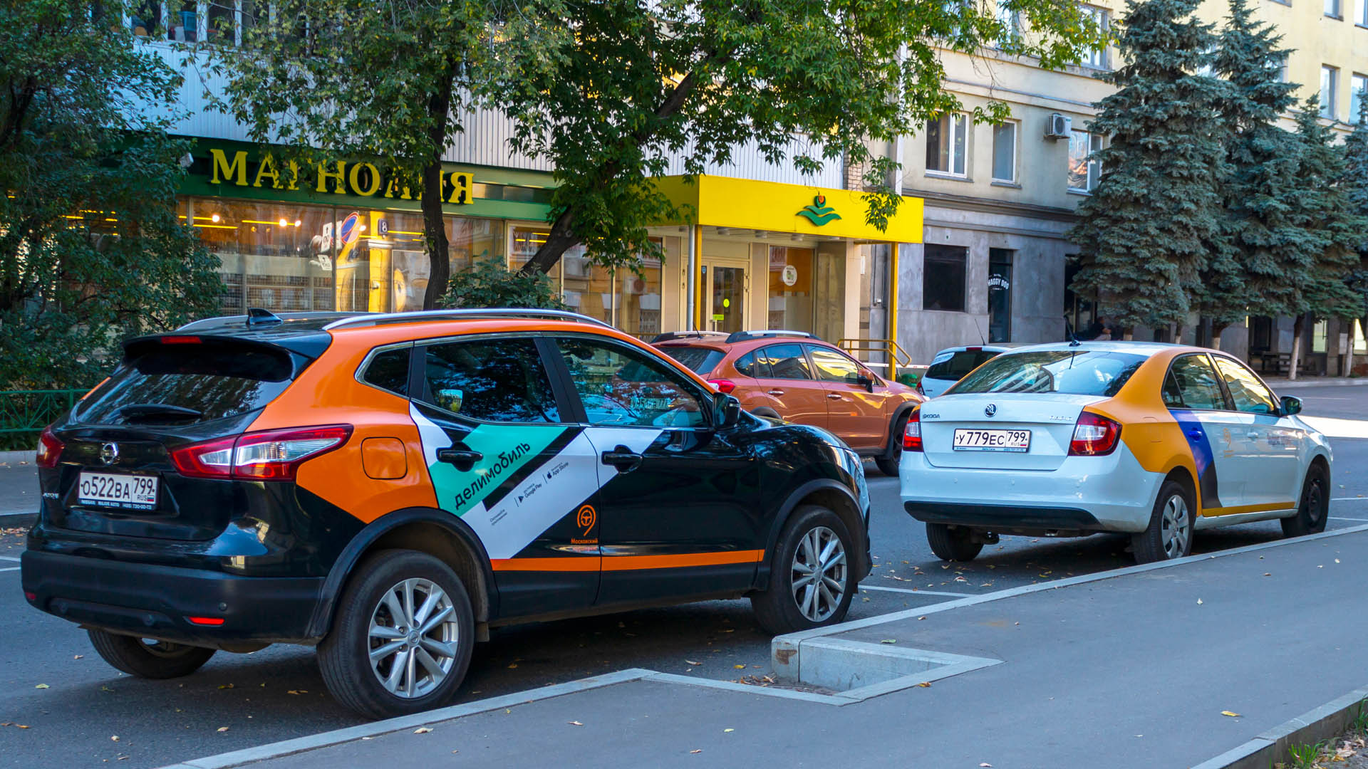 В Москве крупные сервисы каршеринга возобновили работу в прежнем режиме