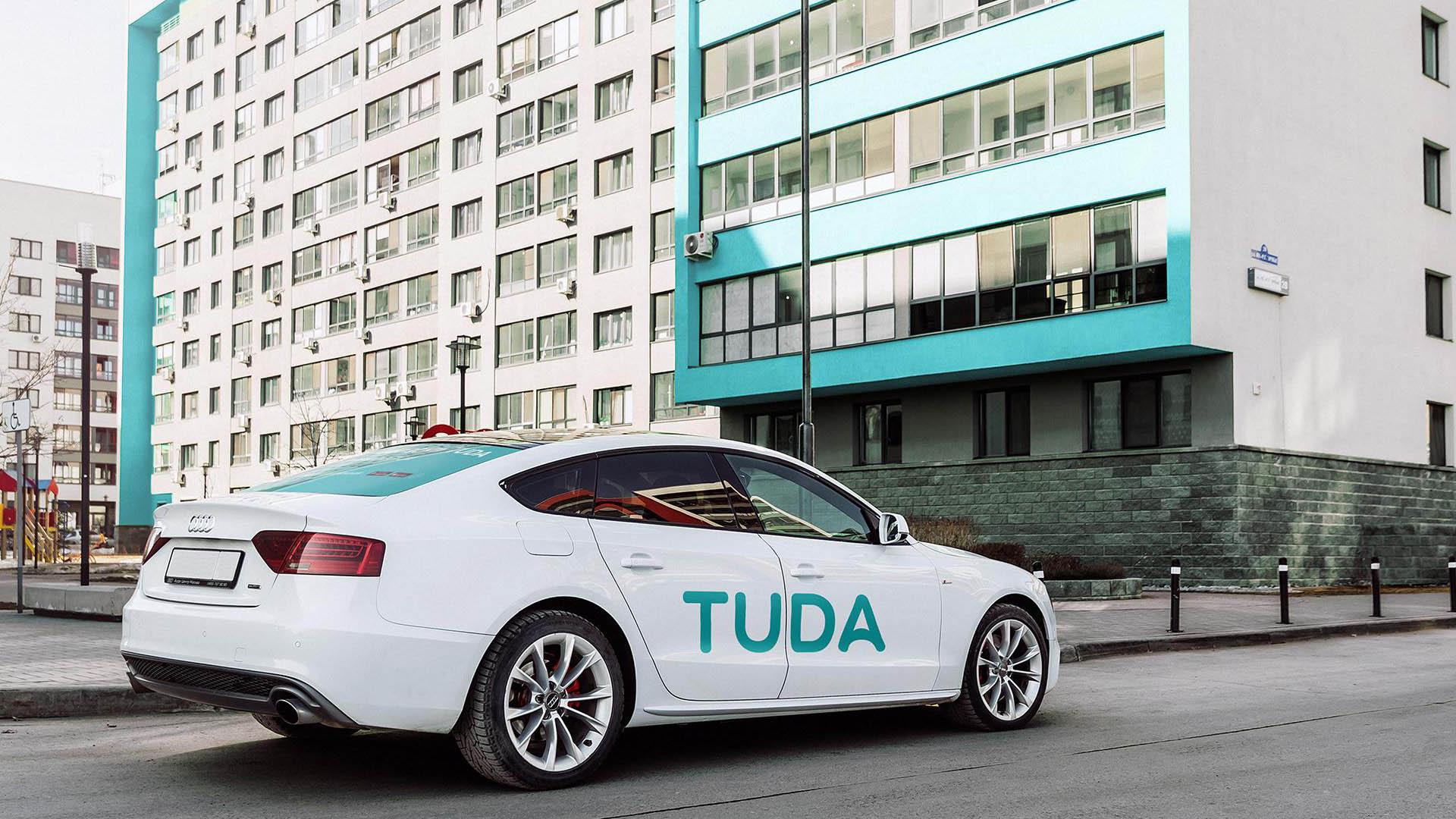 На российском рынке заказа такси появился новый онлайн-сервис