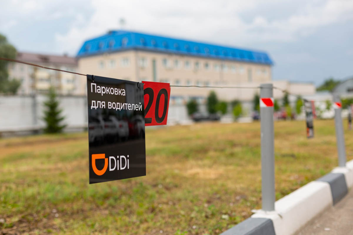 Сервис заказа такси DiDi пришел в Россию: его запускают в Татарстане