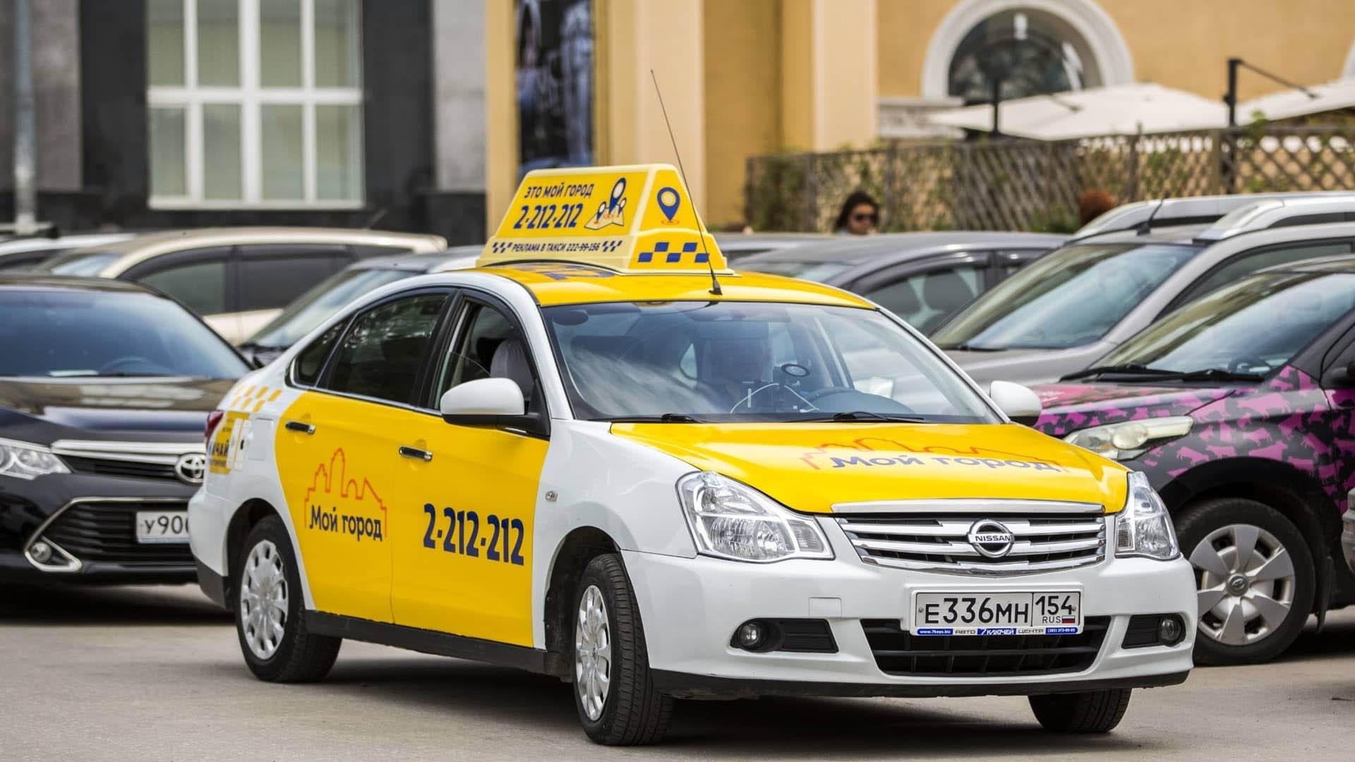 Один из старейших сервисов заказа такси закрывается в Новосибирске и Красноярске