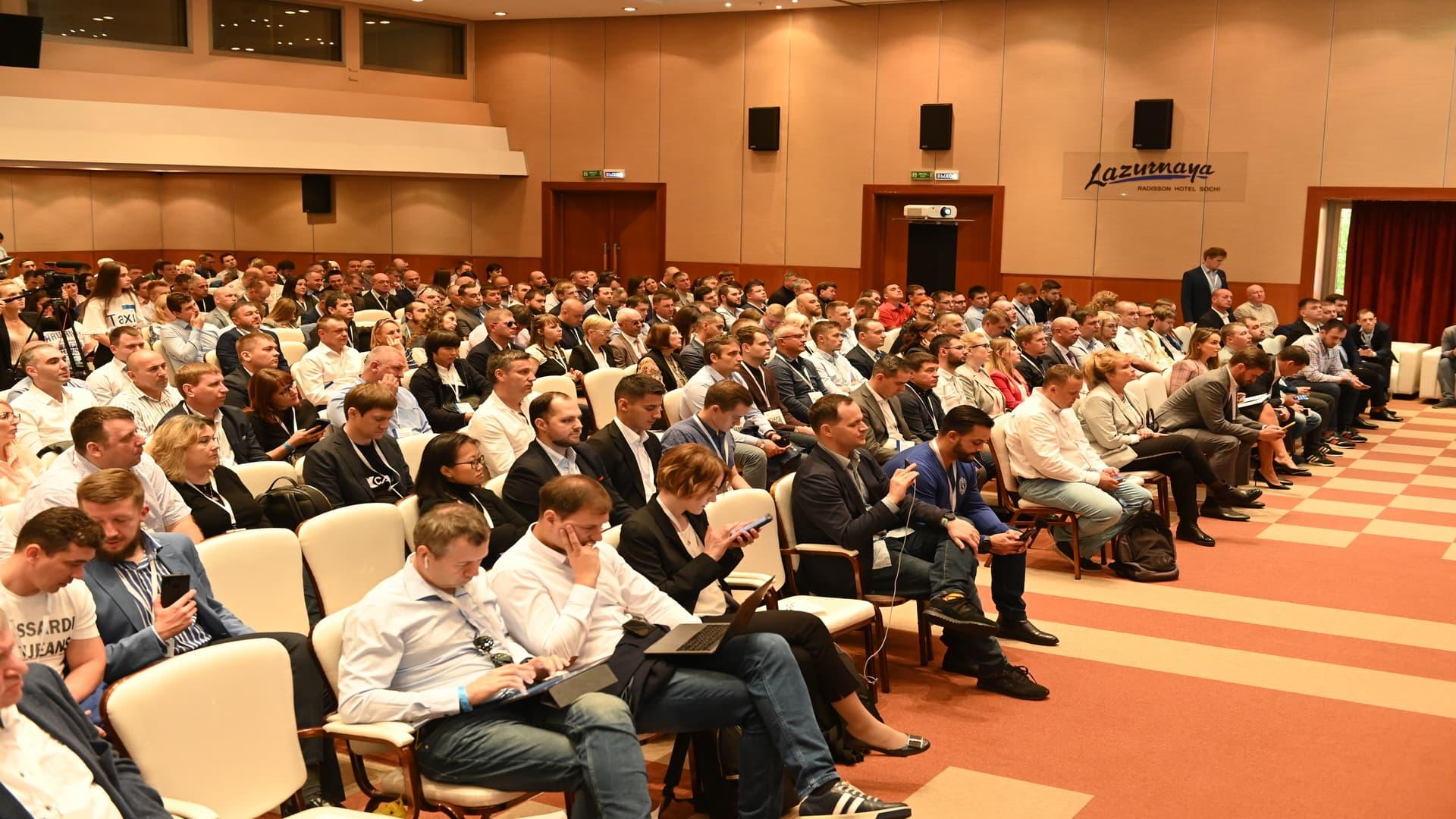 В октябре состоится IV Всероссийская конференция TAXI-2020