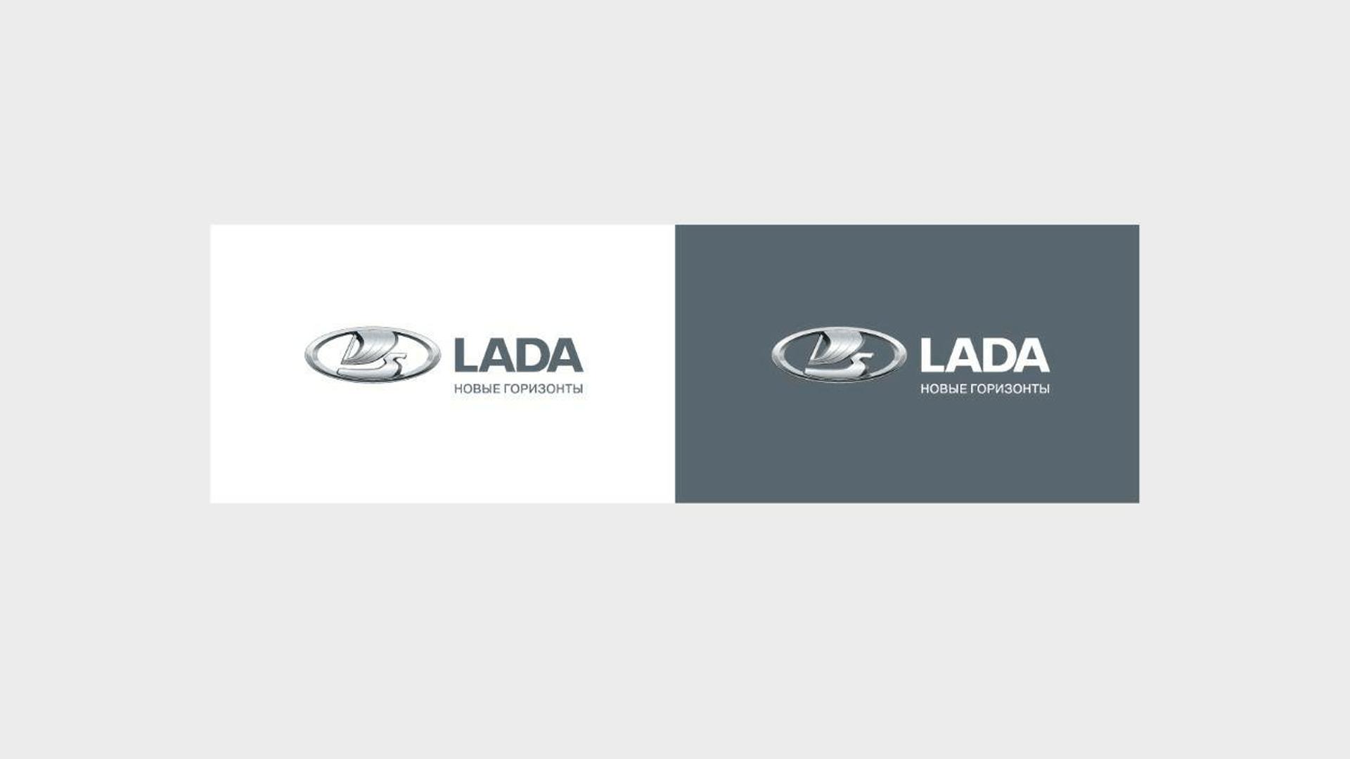 LADA подвела итоги продаж за сентябрь 2020 года