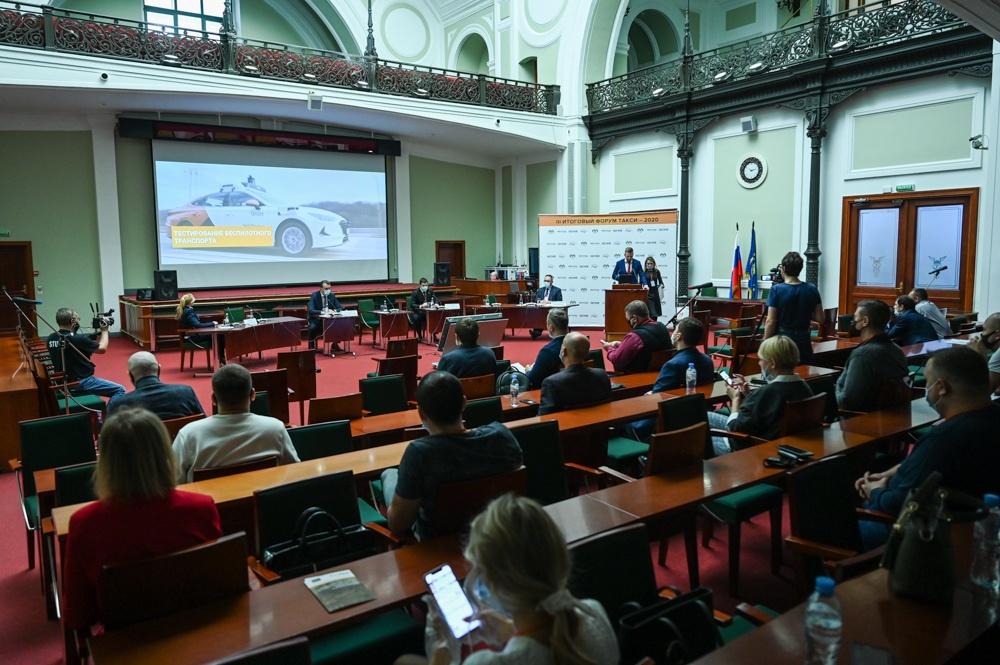 Необходимо ли регулирование отрасли таксомоторных перевозок? Итоговый форум такси начал свою работу в Москве