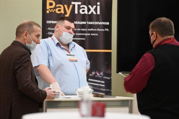 itogoviy-forum-taxi-1-1