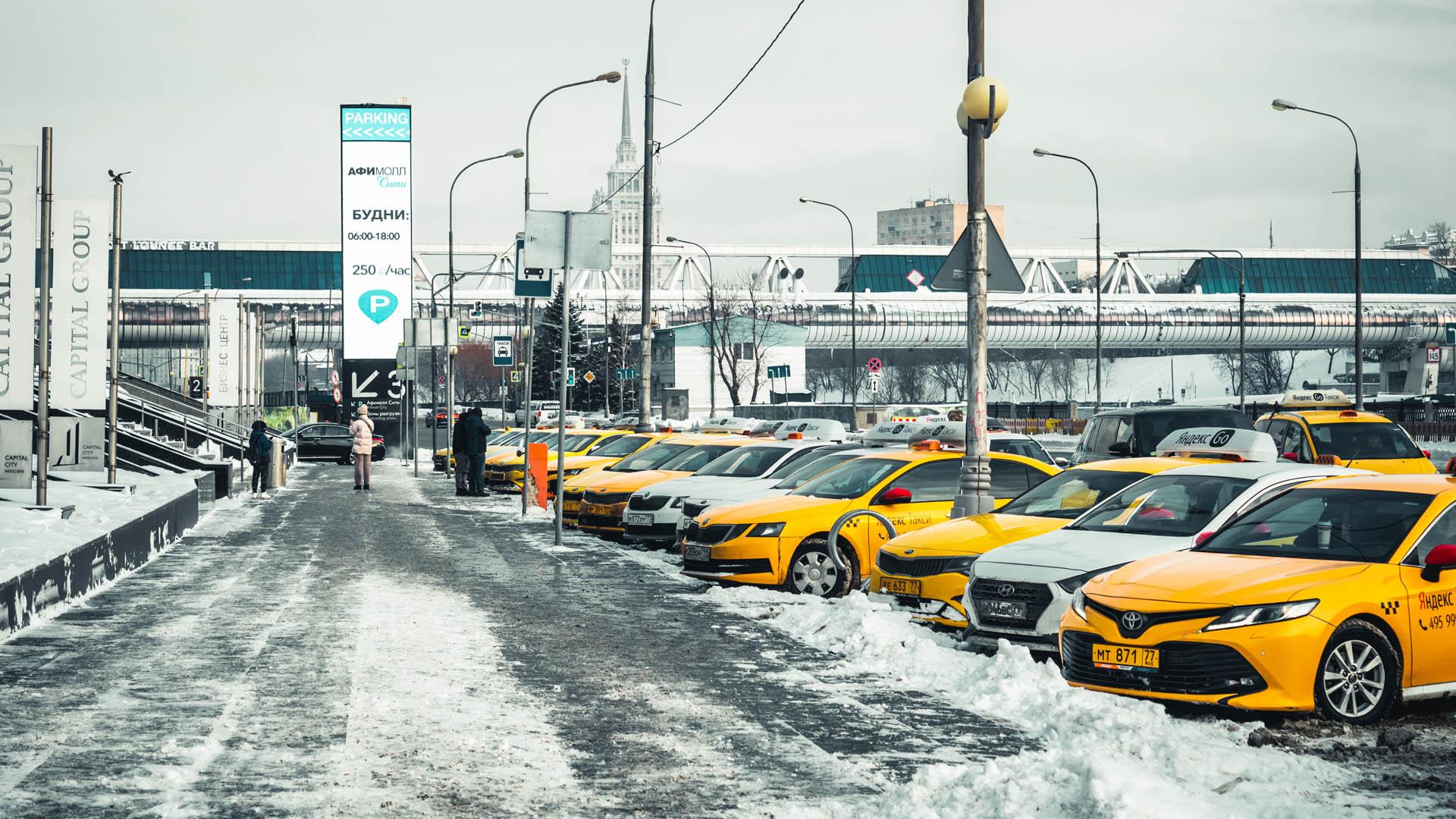 Директор Ассоциации «ТАМА» предлагает Москве ограничить максимальное количество автомобилей такси
