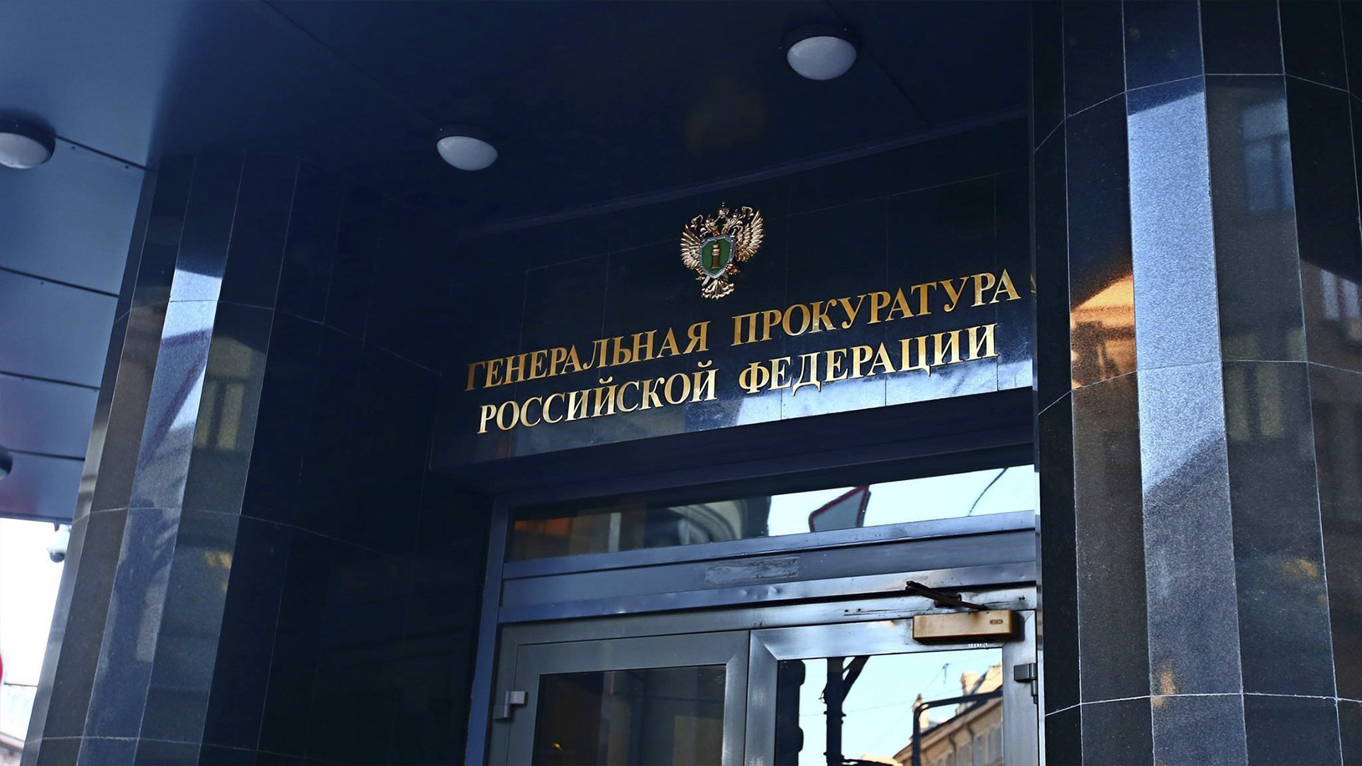 ФАС и Генпрокуратура спросят со страховых за полисы ОСАГО для такси