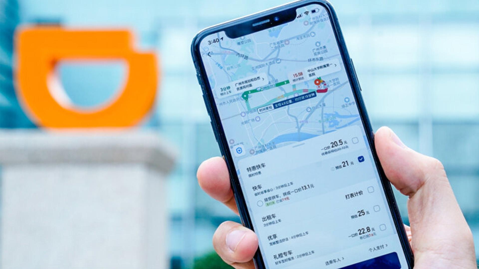 Китайская служба такси DiDi запустится в Украине