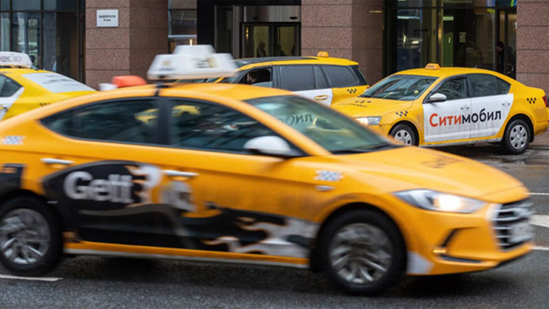 Грядет очередное слияние? Ситимобил и Gett заключили соглашение о сотрудничестве