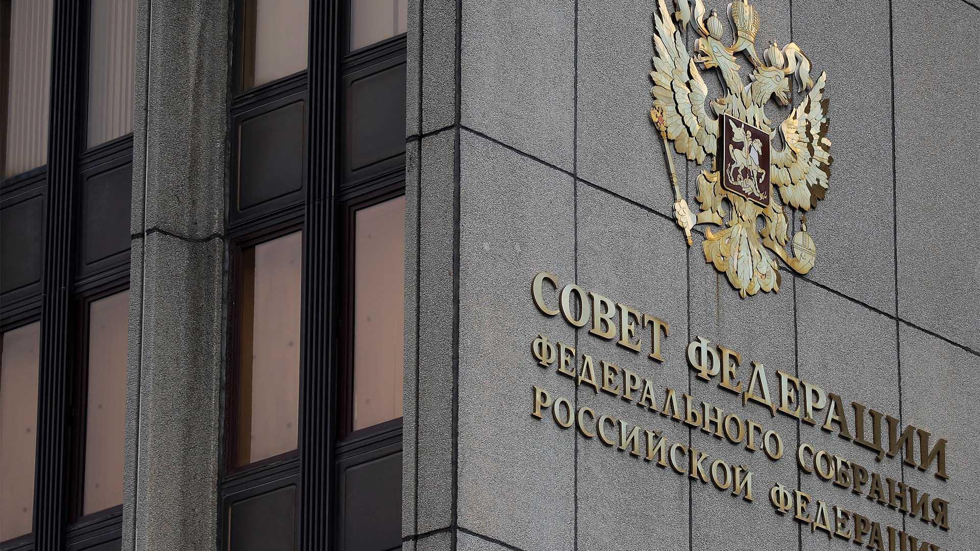 Совет Федерации предложил изменить методику расчета стоимости ТО и забрать часть полномочий у Союза автостраховщиков