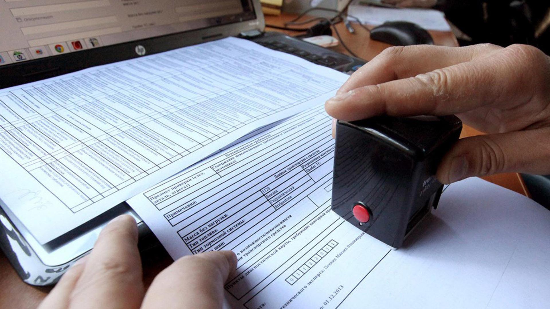 Зафиксированы случаи продажи поддельных диагностических карт — будьте осторожны