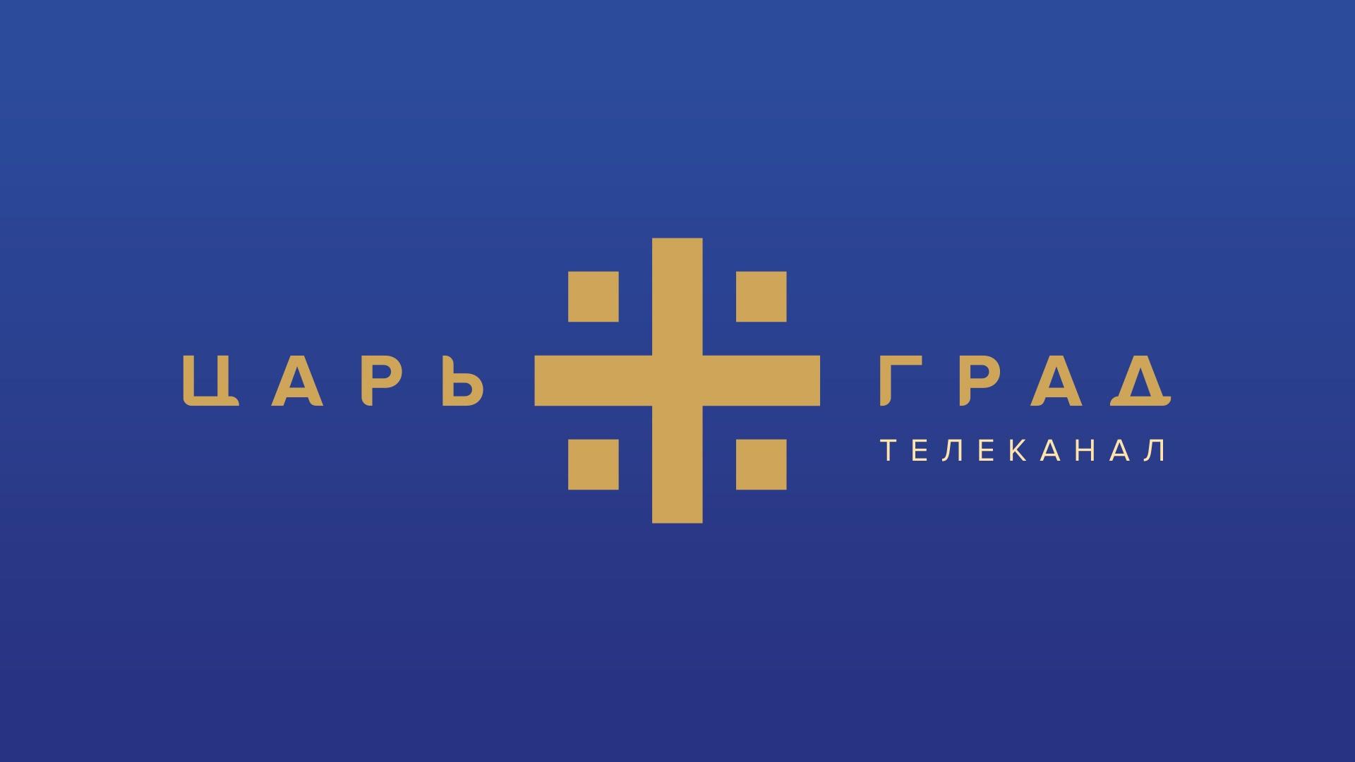 Прямой эфир программы «Интервью» телеканала «Царьград»: мигрантский беспредел