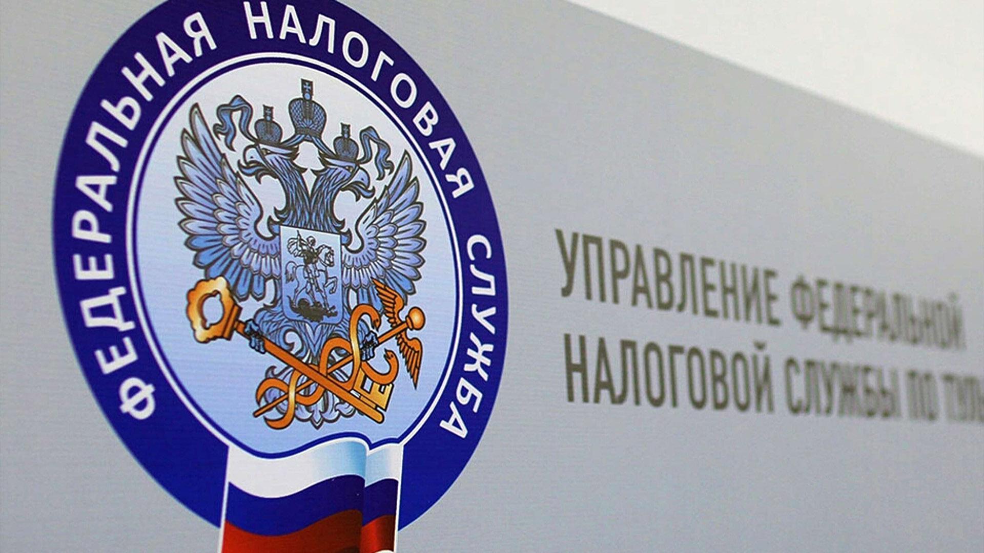 ФНС сообщает, что не отслеживает операции по картам самозанятых