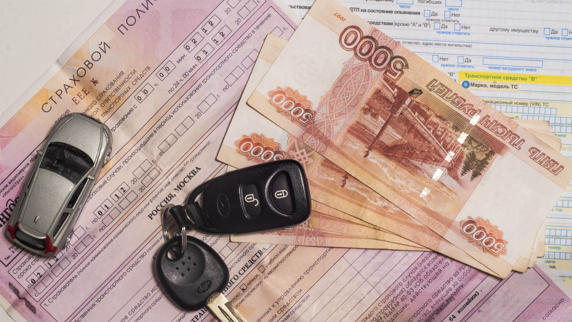 Предложение страховщиков может окончательно закрыть путь в легальный бизнес такси — ответный шаг страховых компаний на обращение в ФАС и Генпрокуратуру