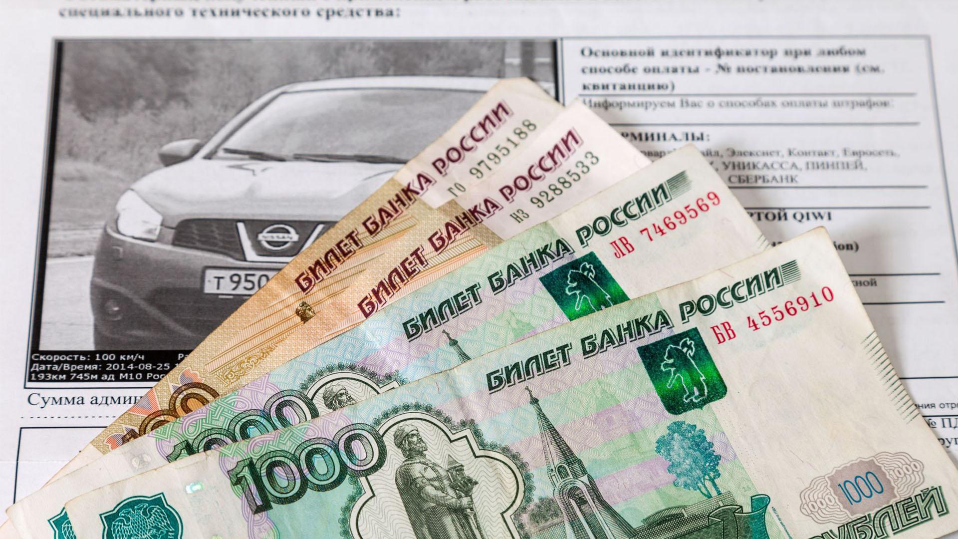 Заметки юриста: как оспорить штраф за сданный в аренду автомобиль