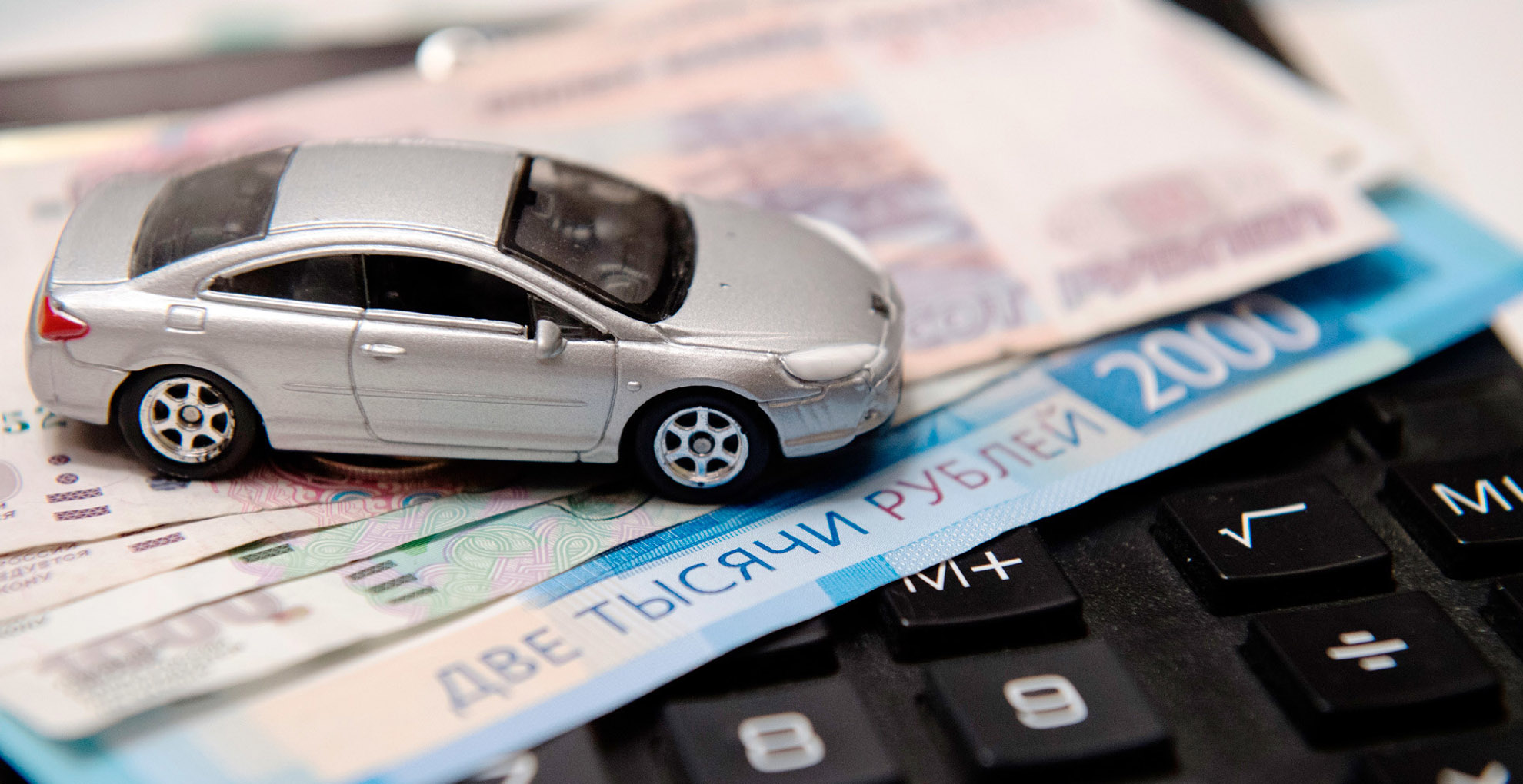Вступили в силу изменения методики расчета выплат по ОСАГО